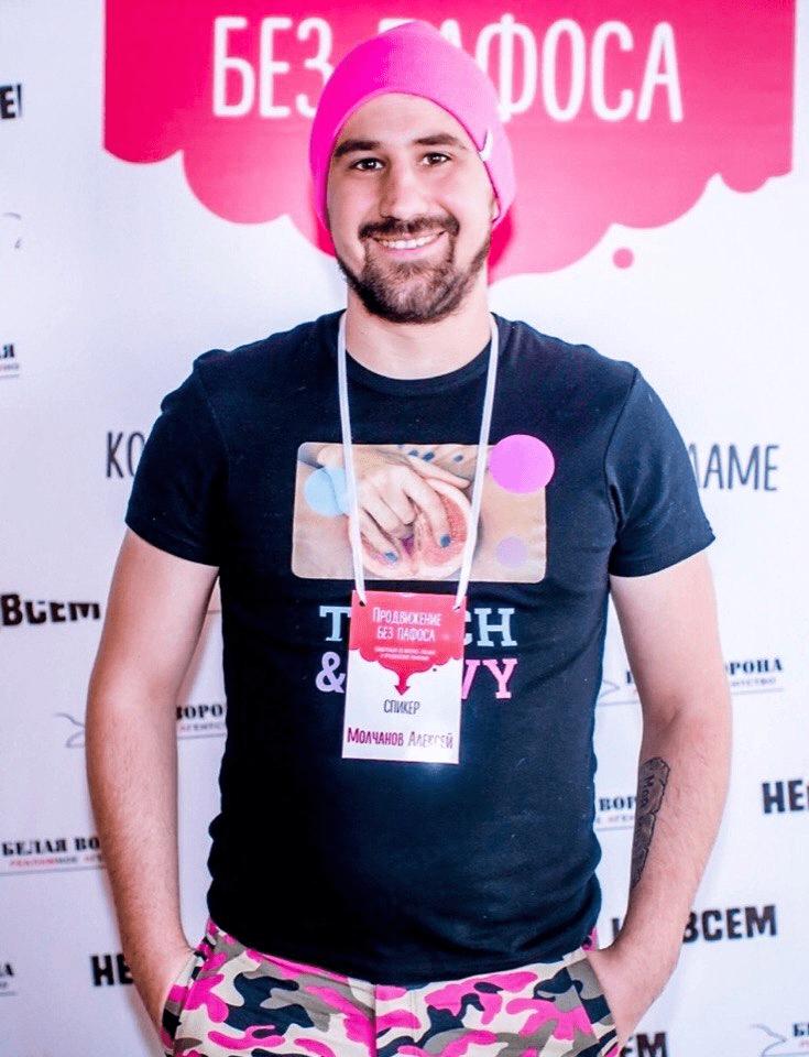 Основатель компании CallbackKILLER Алексей Молчанов