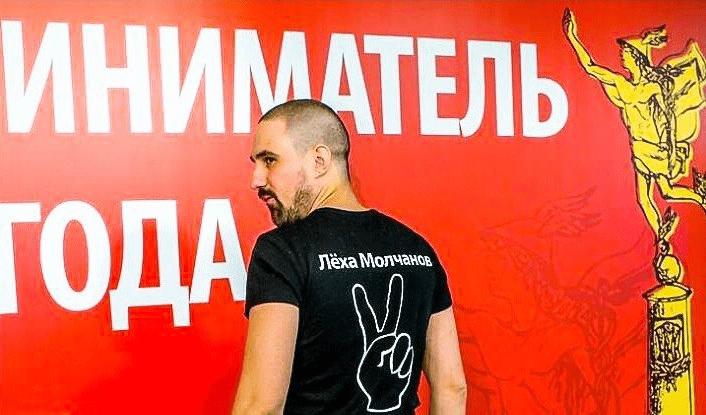 """Мероприятие """"Предприниматель года"""""""