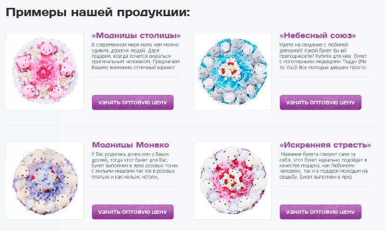 пример продукции, Алексей Молчанов