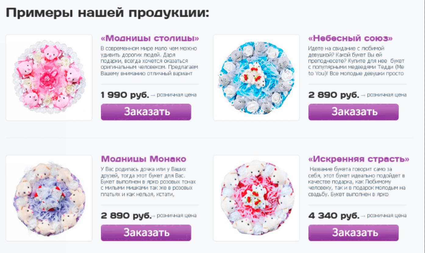 примеры продукции, Алексей Молчанов