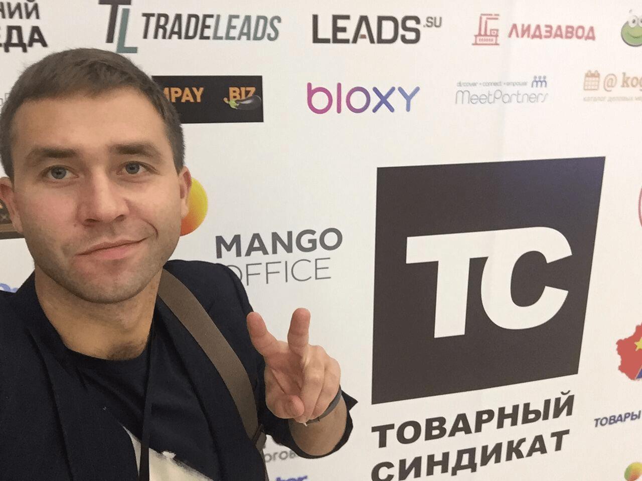 Илья Бурханов на конференции
