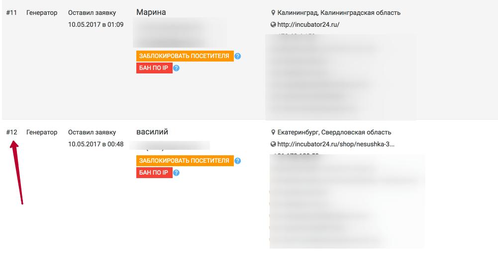 """отчет в """"Генераторе клиентов"""""""
