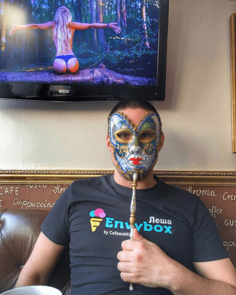 Интернет-маркетолог Алексей Молчанов