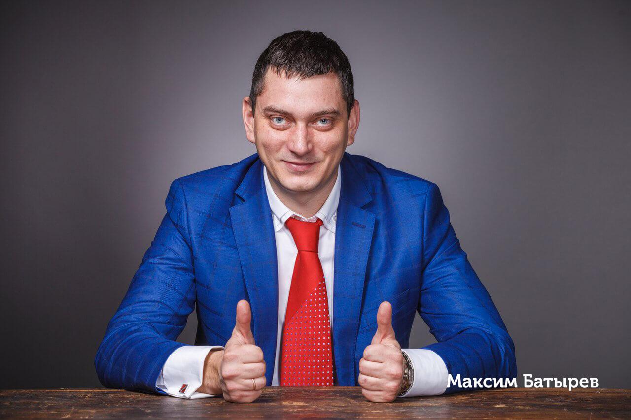 Фото Максима Батырева