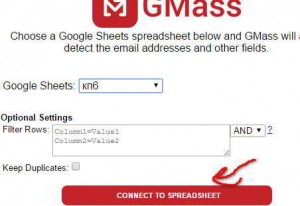 работа в приложении gmass