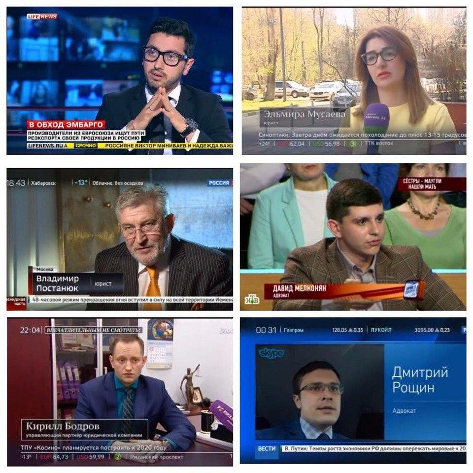 Эксперты на ТВ