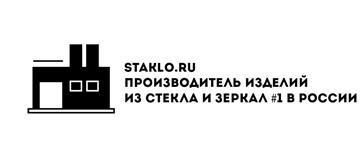 производитель изделий из стекла и зеркал staklo.ru