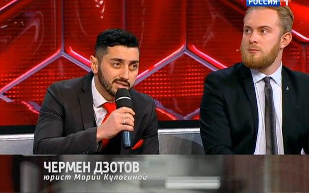 Чермен Дзотов на телеканале Россия