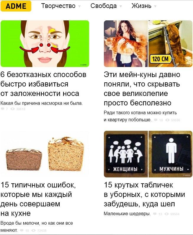 Цифры и конкретика в заголовках