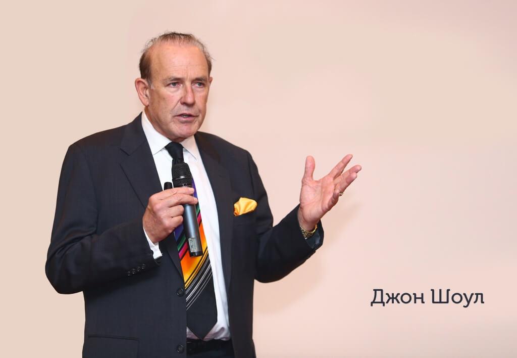 Джон Шоул
