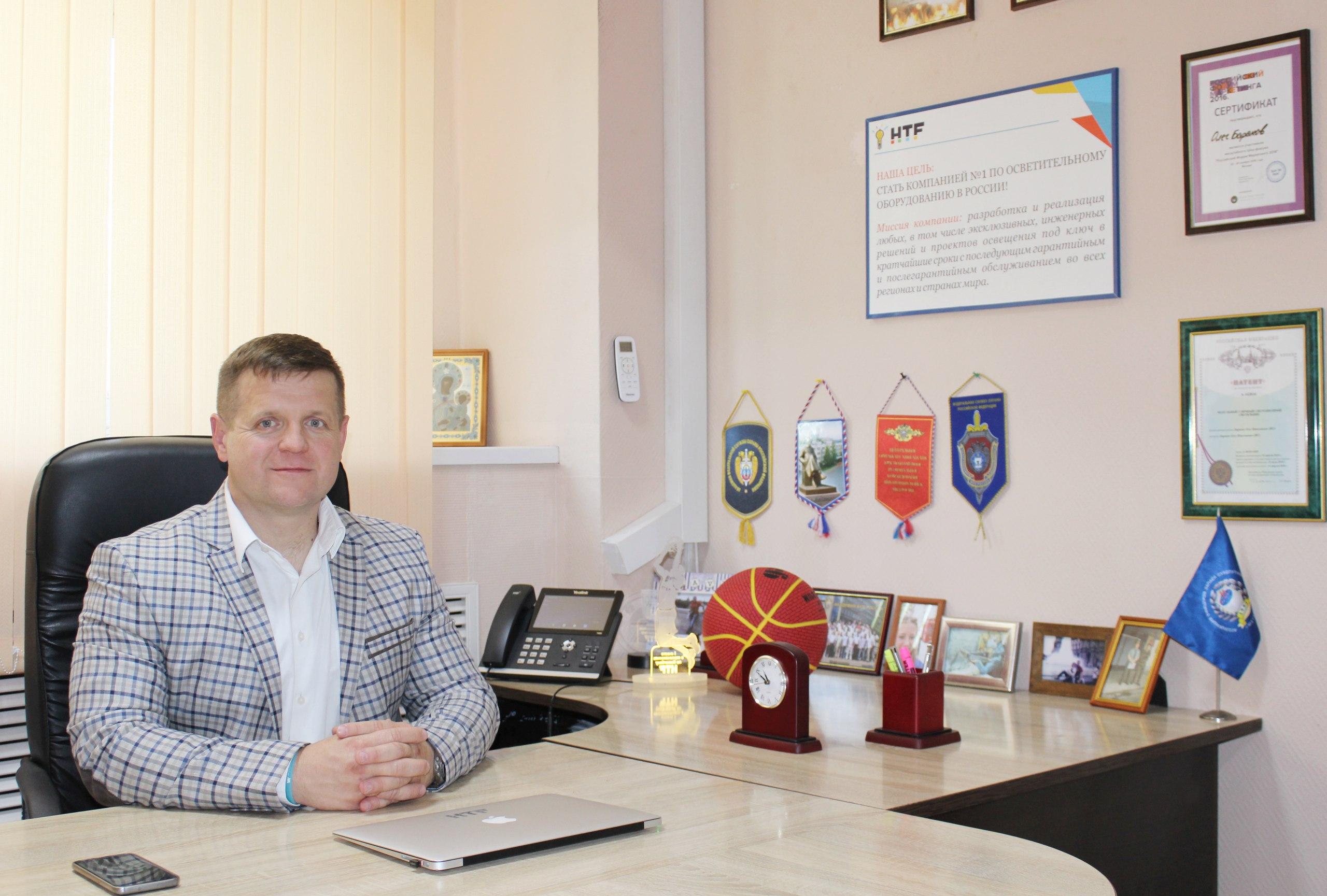 Баранов Олег Николаевич