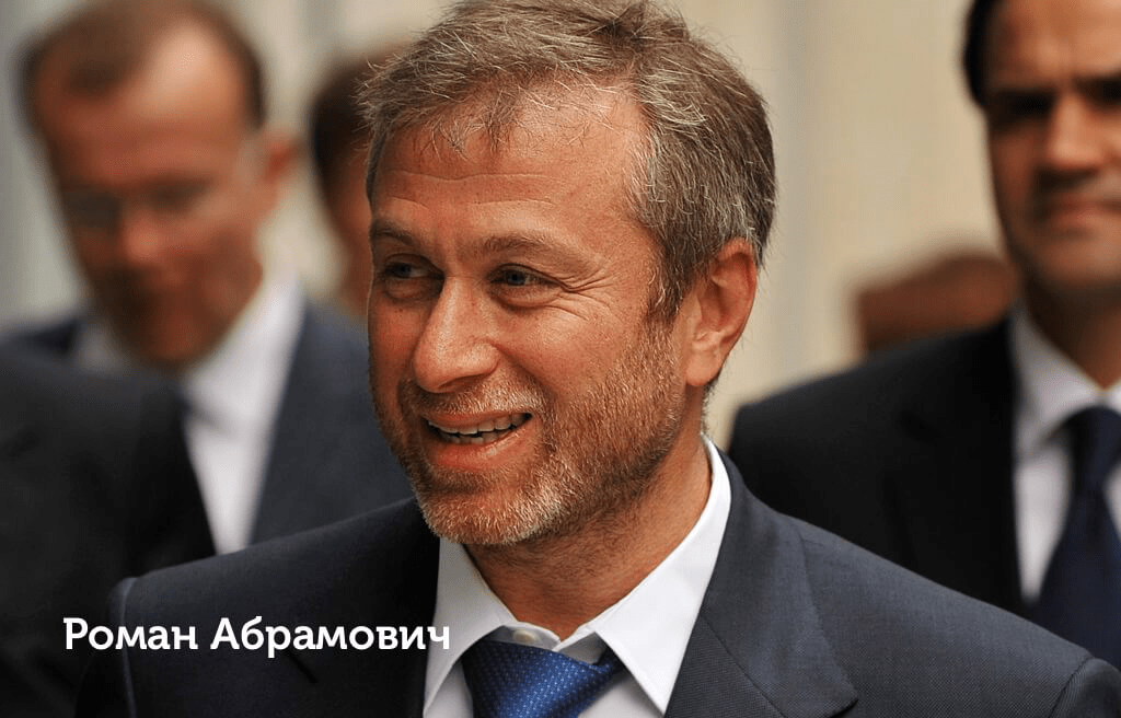 Роман Абрамович, акула бизнеса