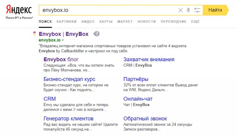 Поведенческие факторы на сайт Шарыпово реклама сайта в интернете Улица Сурикова