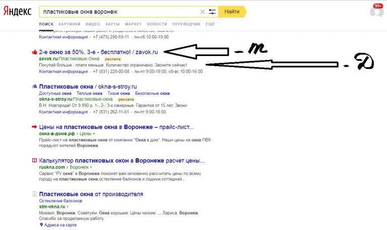Заголовок и описание вашего сайта