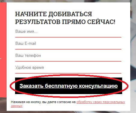 надпись на кнопке предлагает результат, а не процесс