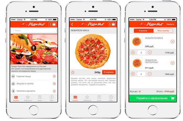 Приложение доставки суши и пиццы