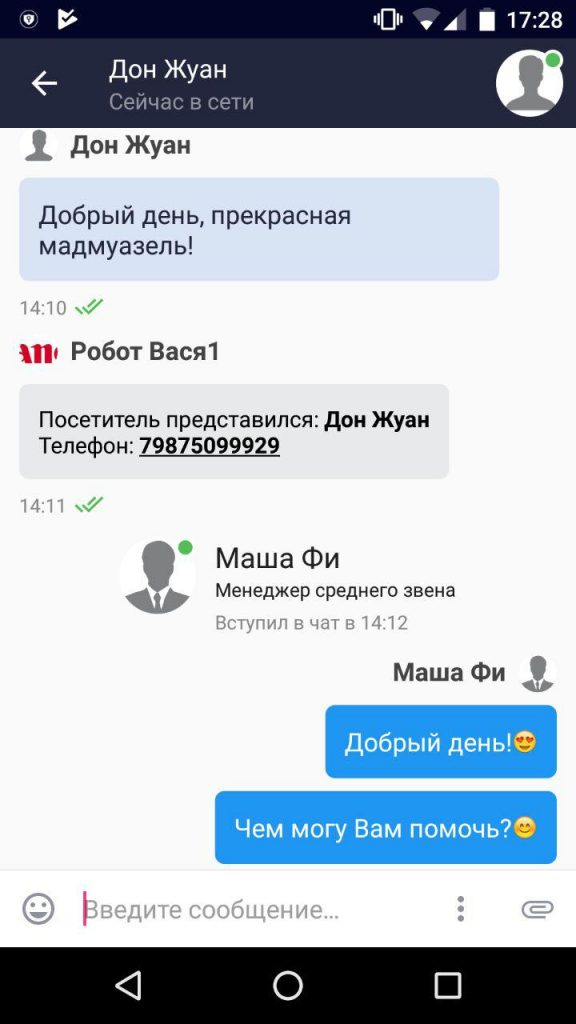 Мобильная версия для Android