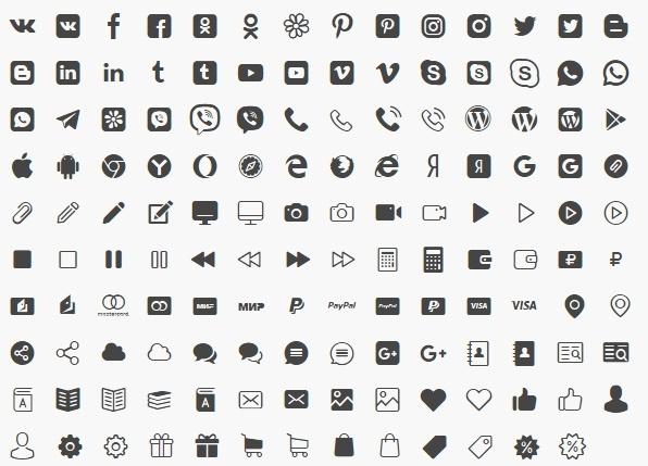 дизайн и иконки для мультикнопки
