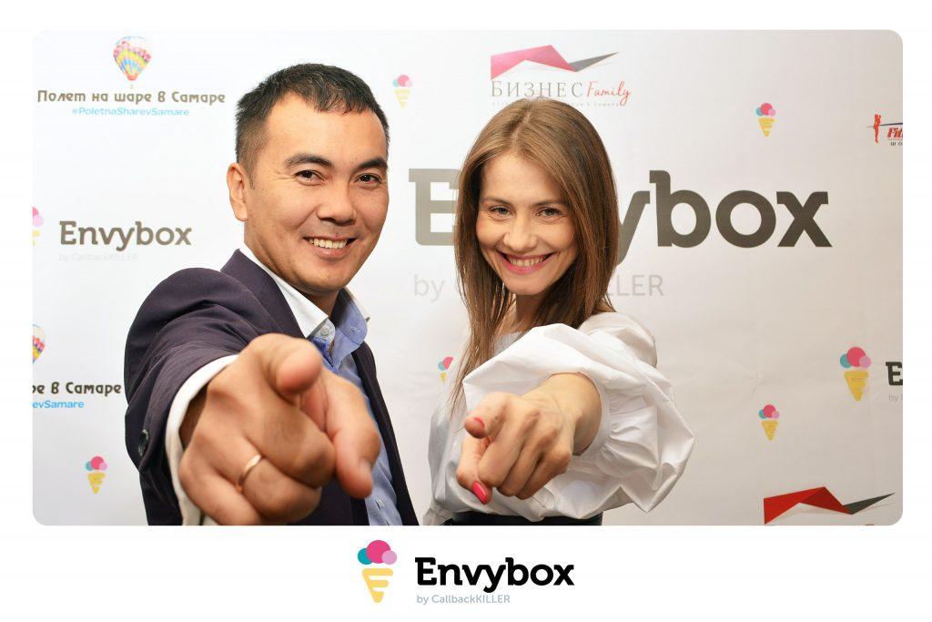Серик Санатов и Александра Солдатова