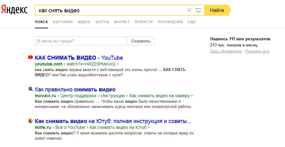 Оптимизируйте описание для поисковиков