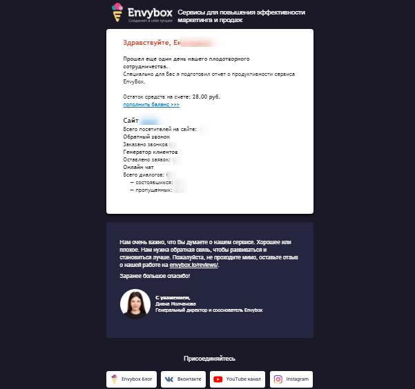 Улучшения сервиса Envybox: завершилась 17 неделя челленджа