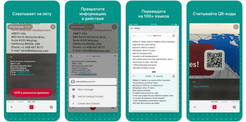Мобильные приложения для бизнеса