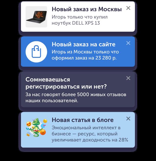 Всплывающее окно с информацией