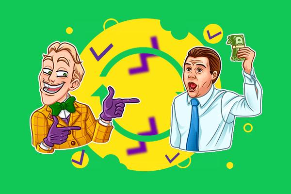 Закрытие сделки: способы, которые действительно работают
