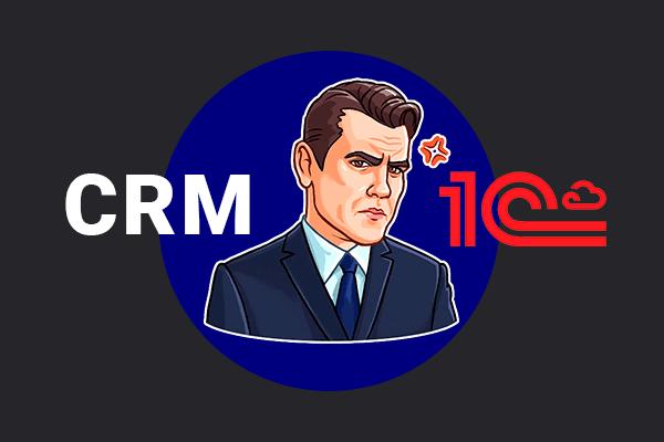 Интеграция CRM с 1С: возможности обновленной системы