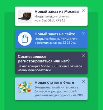Где расположить виджет ВКонтакте?