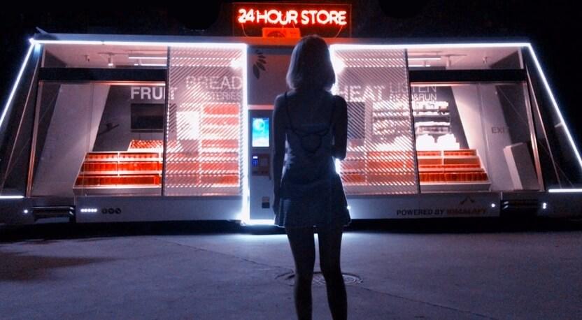 Магазины самообслуживания