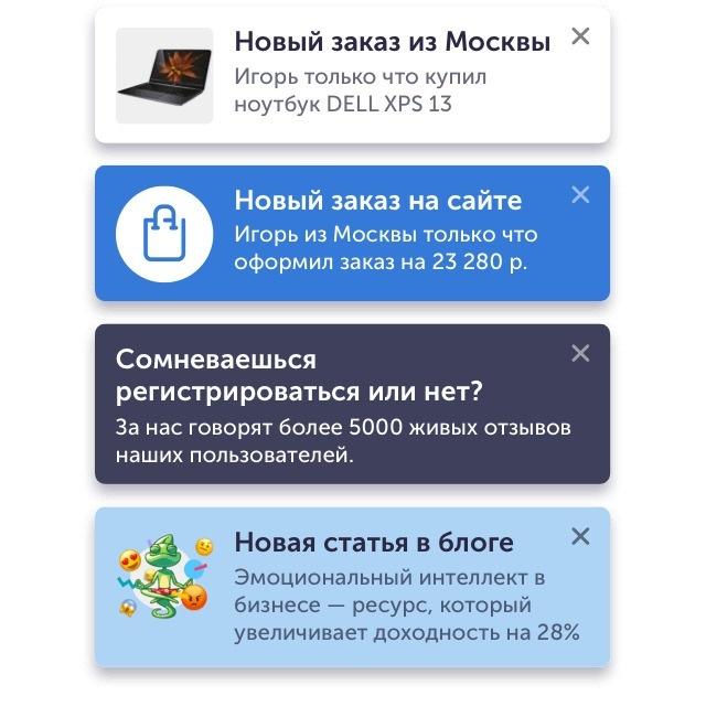 Панели оповещений (alert bars)