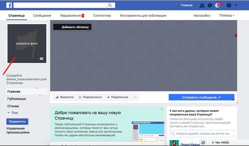 Бизнес-страница в Facebook: создание и настройка в 5 простых шагов