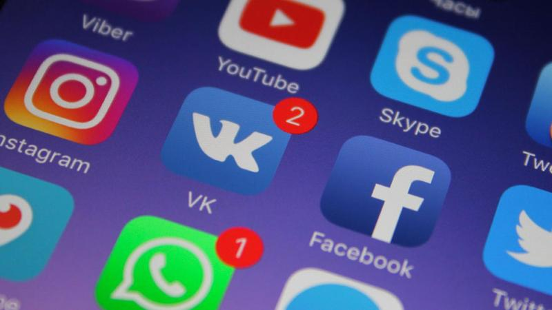 Получение информации из социальных сетей