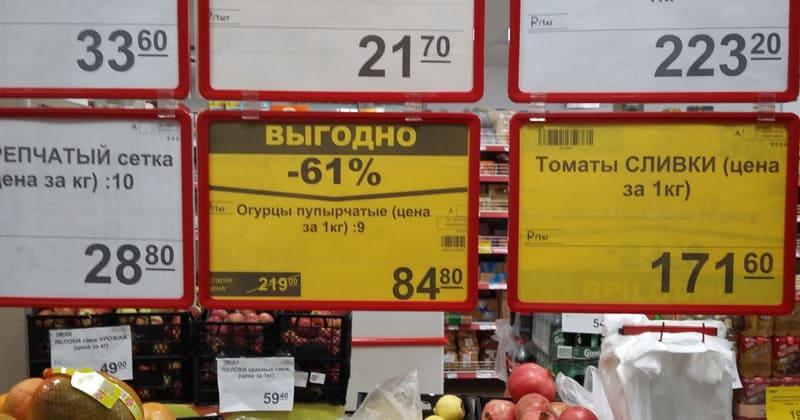 Обозначить скидку не только в процентах, но и в рублях