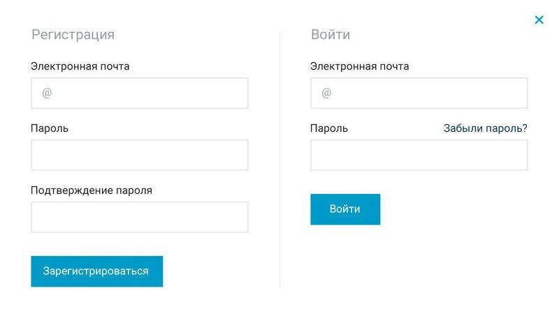 Страница для оформления регистрации
