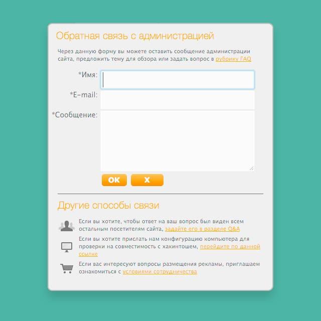 Размещайте ссылки, по которым можно ознакомиться с условиями сотрудничества, прямо в форме для сбора заявок на сайте