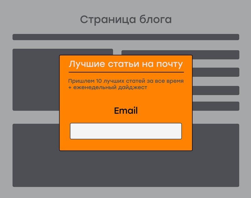 Оформление подписки на рассылку