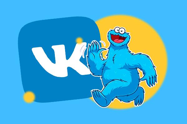 Виджет ВКонтакте на сайт: как добавить и что учесть