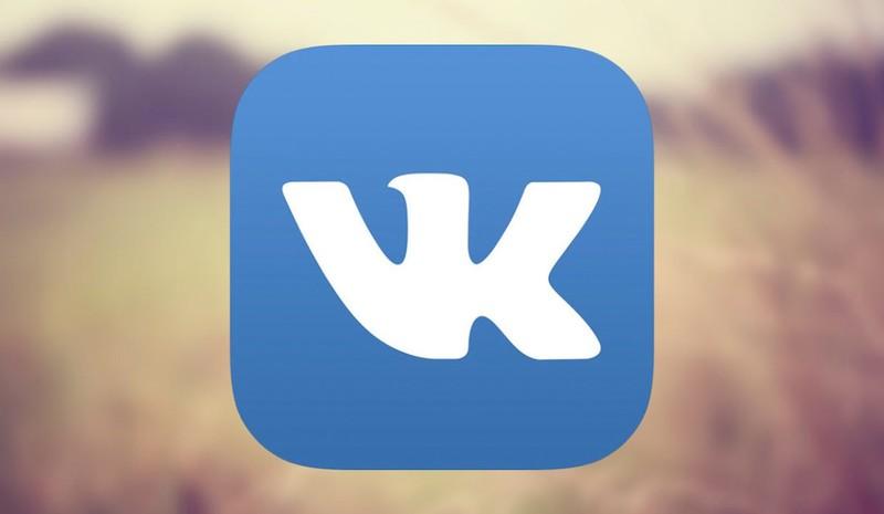 Плюсы и минусы виджета ВКонтакте для сайта