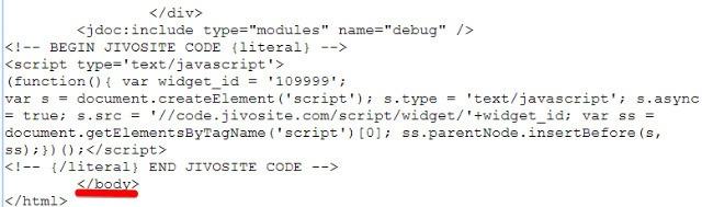 Используем код нужного виджета