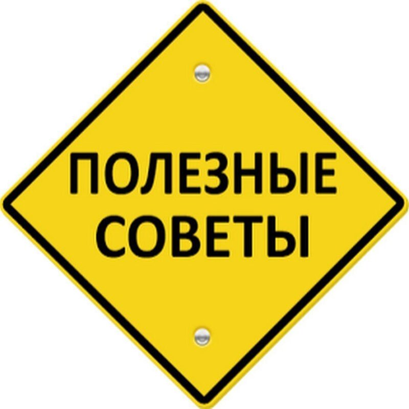 Различные инструкции или руководства