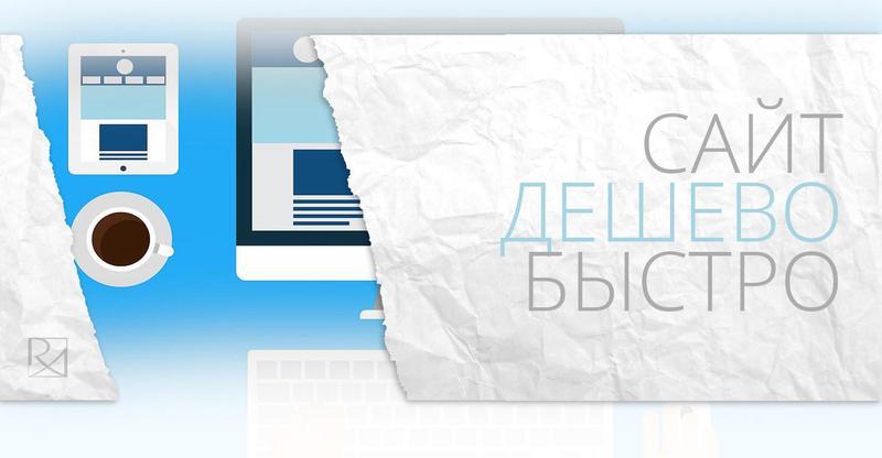 Не более 50000 рублей