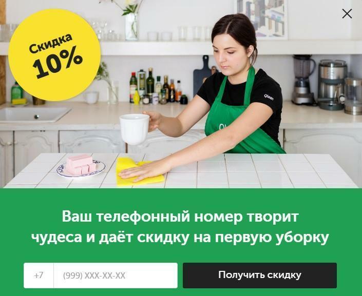Qlean.ru