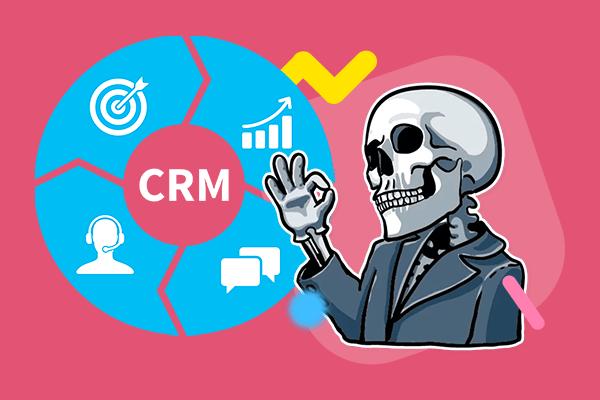 Как настроить CRM