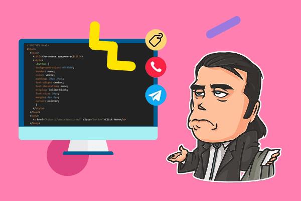 Как добавить HTML-кнопку на сайт