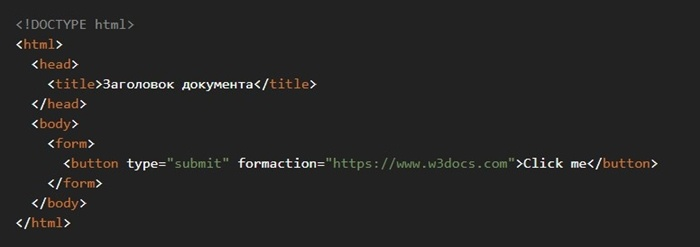 HTML5 formaction