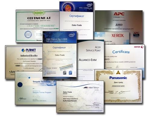 Сертификаты и достижения