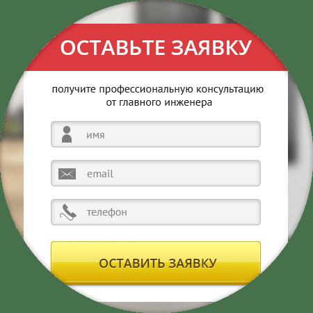 Заявка с сайта