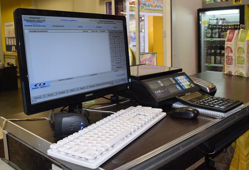 Внедрение онлайн-кассы и сканера штрих-кодов
